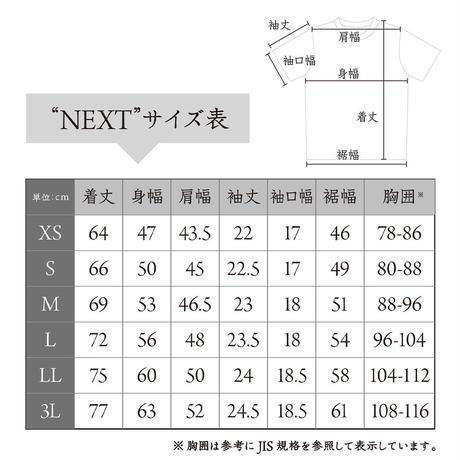 中島賢一×Noriyuki Matsuo