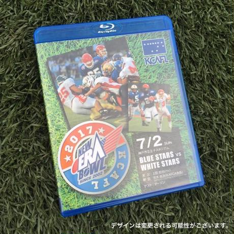 【高画質Blu-ray】NEW ERA BOWL 2017(17070201-B)