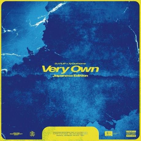 DJ FLIP & Tyourhome Japanese Mix CD『Very Own』