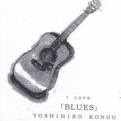 DAVID KONDO「I LOVE BLUES」ミニアルバム
