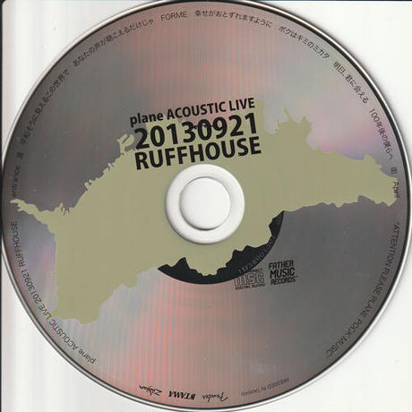 plane ACOUSTIC LIVE 20130921 RUFFHOUSE