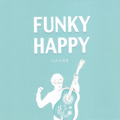 ハナメガネ「FUNKY HAPPY」ミニアルバム