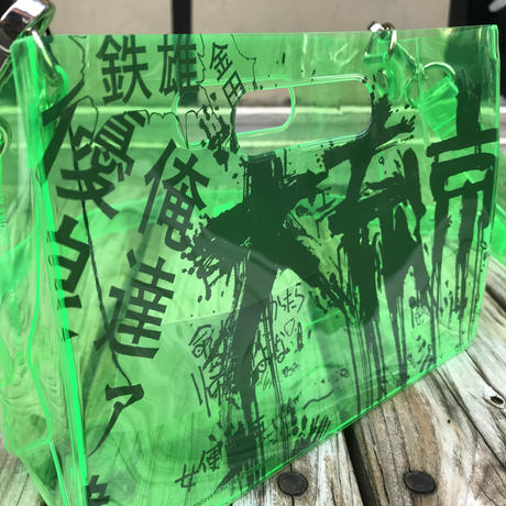【残り僅か】AKIRA Art of Wall x nana-nana A5 Clear Bag (Green)