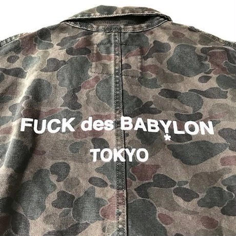 【ラス1】RUGGED on Levi's FUCK des BABYLON TOKYO denim jacket (Camo)