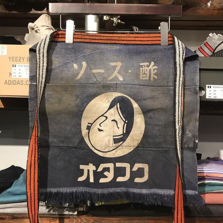 オタフク apron