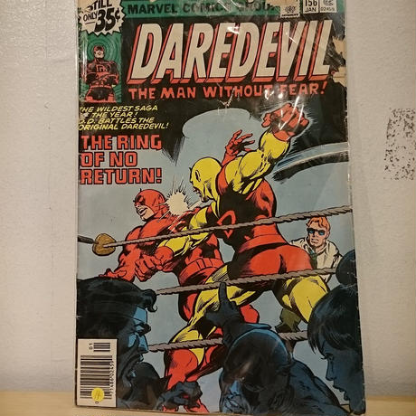 "MARVEL COMICS ""DAREDVIL""(14)"