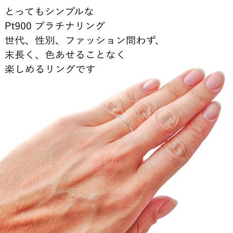 Pt900 プラチナリング 1mm 極細 大切なプレゼントに