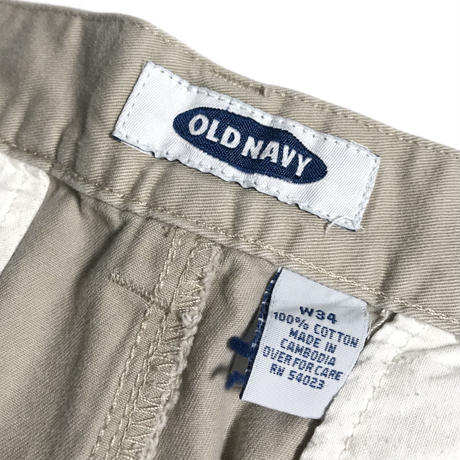 USED OLD NAVY 2-tuck Chino Shorts