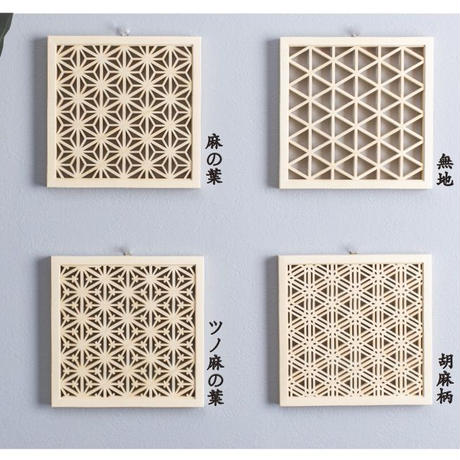 Wall decor -麻の葉  Asanoha-