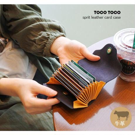 tocotoco ウェル カードケース