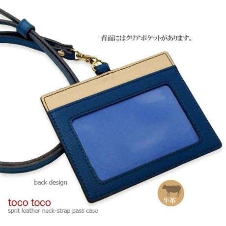 tocotoco フラウ ネックストラップカードケース