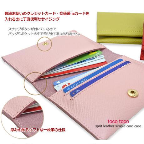 tocotoco パルフェ カードケース