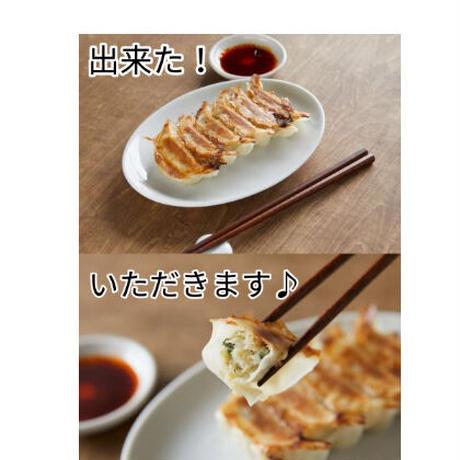 生活応援!送料無料!<冷凍餃子>しそ入り72個 ※北海道・沖縄・離島へのご注文はお受けできません。