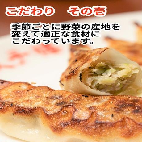 <東京餃子楼 冷凍餃子>ニラにんにく入り72個入り。※北海道・沖縄・離島へのご注文はお受けできません。