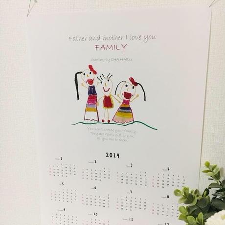 お子さんの絵で作るオリジナル カレンダー
