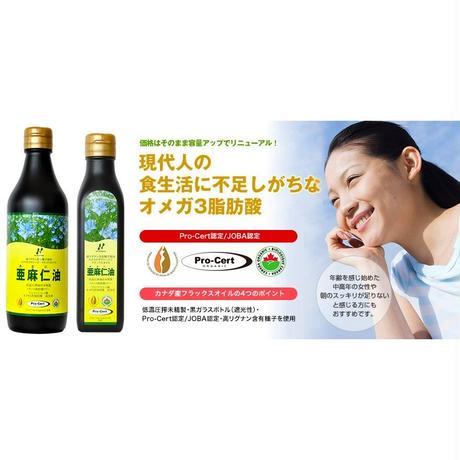 亜麻仁油液体