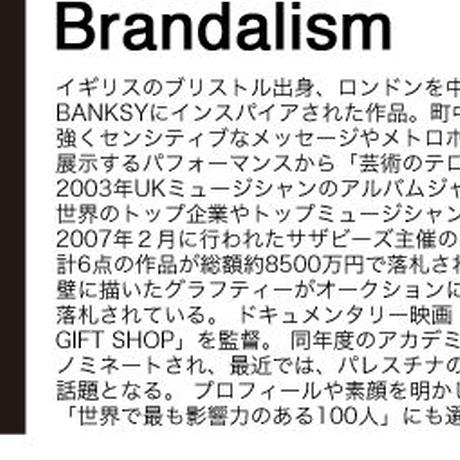 """MONA LAUNCHER"" 2nd(Sync.× BRANDALISM)"