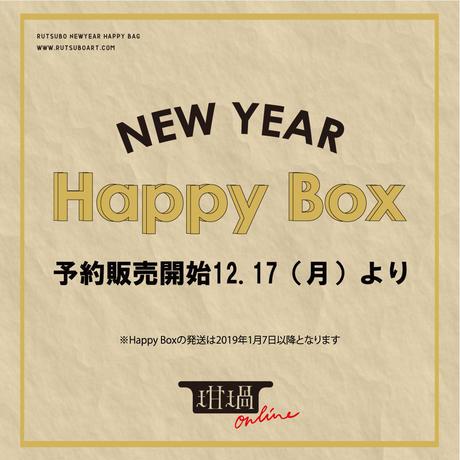 NEW YEAR HAPPY BOX 【10,000円】