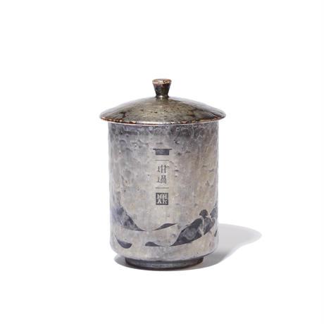 SUSHI 湯呑 蓋付 真鍮ブラシ付(RUTSUBO×馬場商店×MHAK)