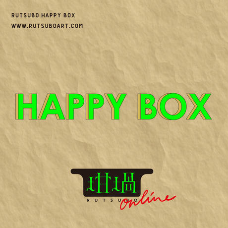 Happy Box 2019