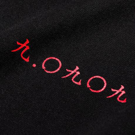 胸三寸 LS T-SHIRTS(RUTSUBO×YUSUDA)