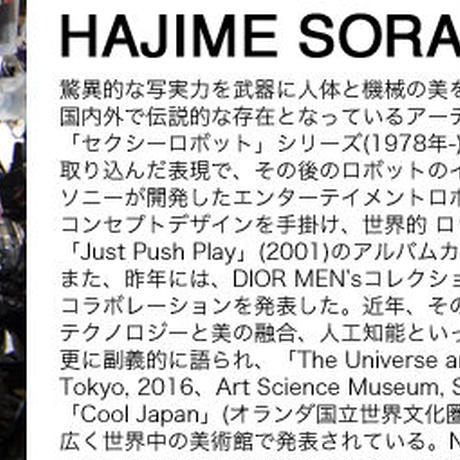 """COMMAND""(Sync.× HAJIME SORAYAMA)"