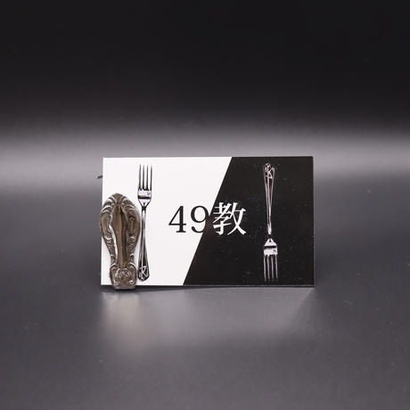🍴Fork ColoredPaper Stand (色紙立て&サイン入り色紙付き)🍴