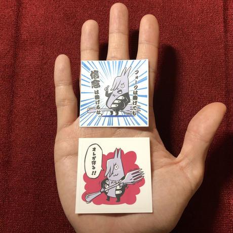 【Ryoのゆるキャラ!51049くんシール2枚セット】