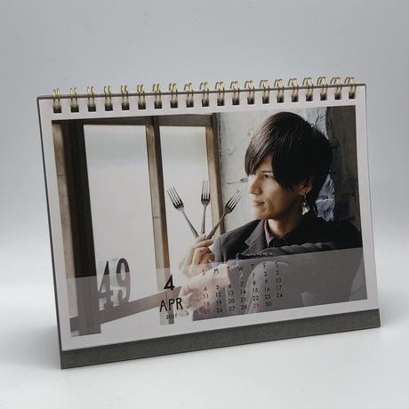 【残り2点】2021年Ryoオリジナルカレンダー