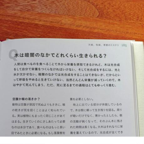 王立園芸協会とは - goo Wikipedia (ウィキペディア)