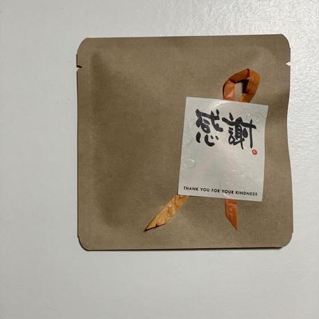 プチギフト【感謝】