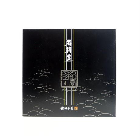 【贈答用】玉露・かぶせ茶・高級煎茶 3袋セット