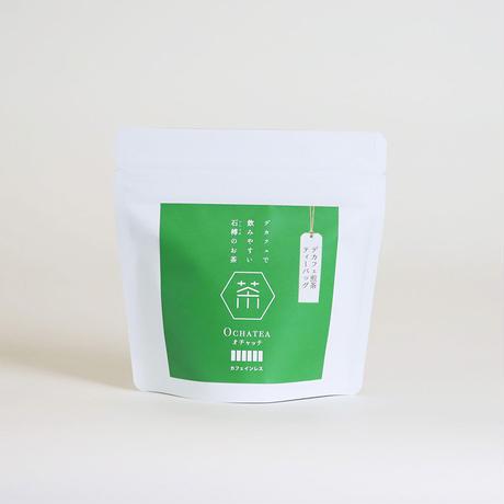 デカフェ 緑茶(コンパクト便)