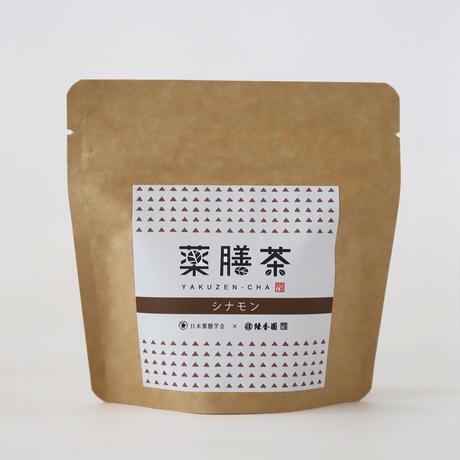 薬膳茶5個セット(コンパクト便)