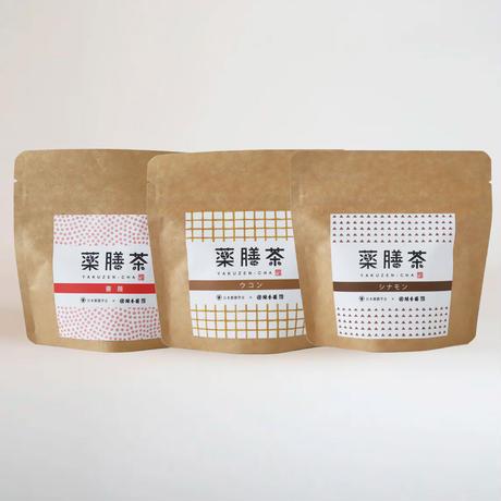 薬膳茶(3種セット)  薔薇・ウコン・シナモン(コンパクト便)