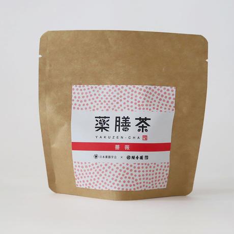 薬膳茶 薔薇  (メール便)