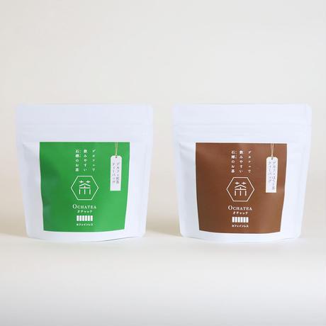 デカフェ(緑茶2個、ほうじ茶1個 )コンパクト便