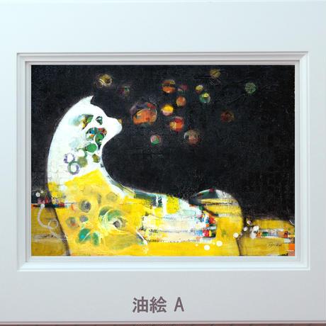 usF6-050720 可愛い子犬 モダンアート