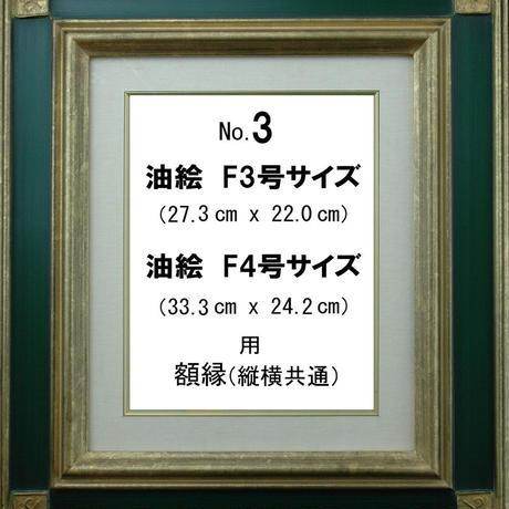 5f7fc8db8ac394671e9576d9