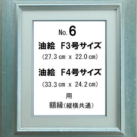 5f7fc88294f3ae655fc61d51