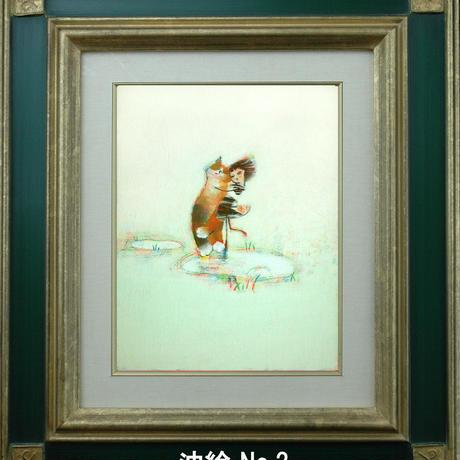 F4-072719 可愛い子猫(子犬)と女の子