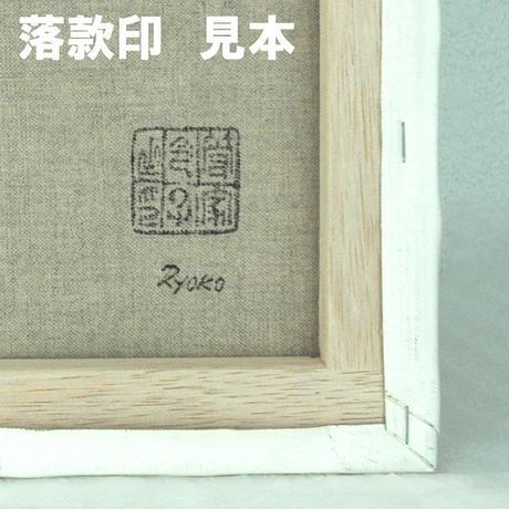 usF6-051721  果物(りんご)
