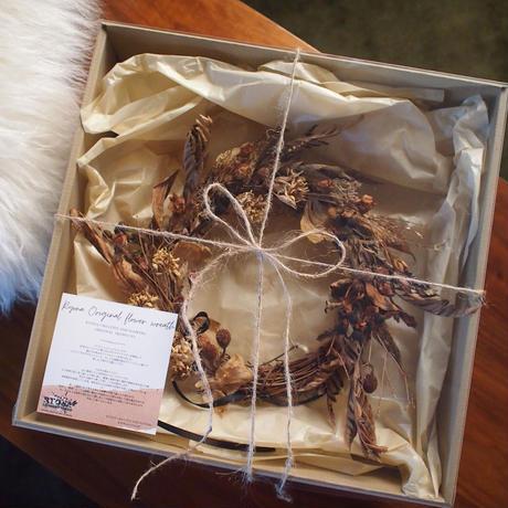 【wreath】C.Brown leaves