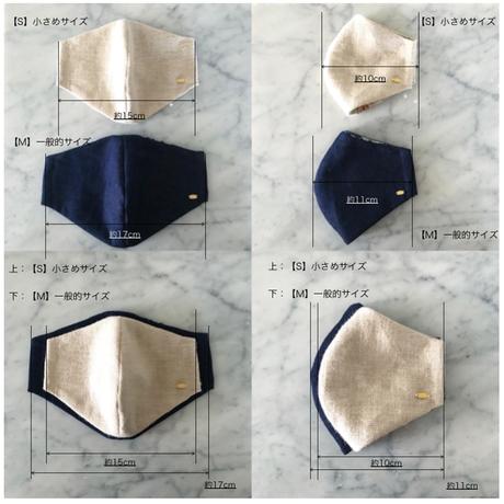 第4弾 【Ryona Original Neckstrap mask 】_Cotton cord _ Turkish cloths WHT / Beige