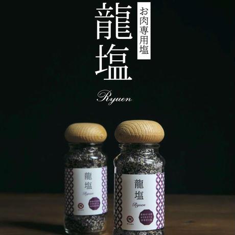 お肉専用塩【龍塩】