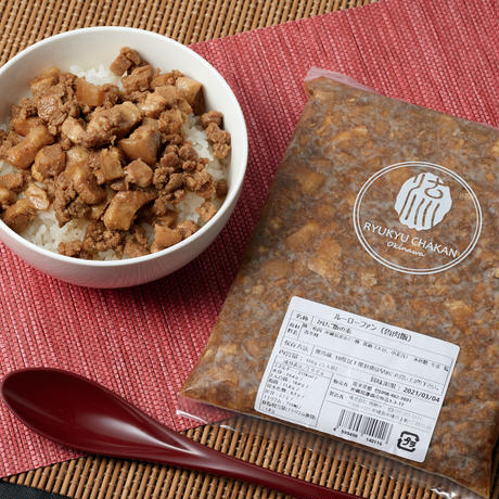 流求茶館の魯肉飯(ルーローファン)パック