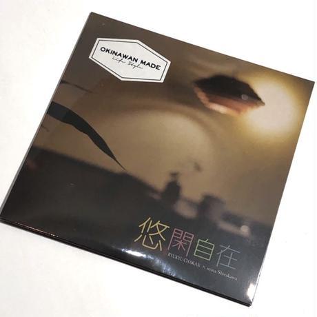 流求茶館オリジナルCD