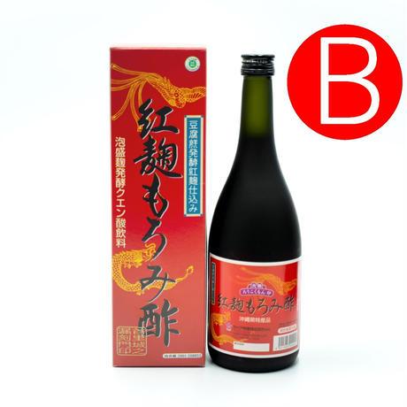もろみ酢+シークヮーサー原液ギフトセット