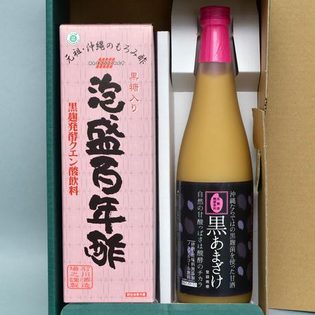 もろみ酢+黒あまざけギフトセット