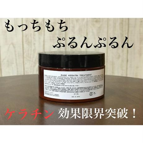 EASE KERATIN TREATMENT イーズ ケラチントリートメント 300ml